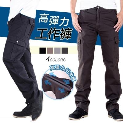 【時時樂】CS衣舖 高磅彈力耐磨工作褲