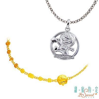 甜蜜約定 Doraemon 明日之星哆啦A夢純銀墜子+歡樂黃金手鍊