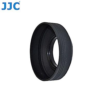 JJC橡膠三用遮光罩三折遮光罩40.5mm遮光罩LS-40.5S太陽罩(廣角標準望遠三段伸縮Lens Hood)