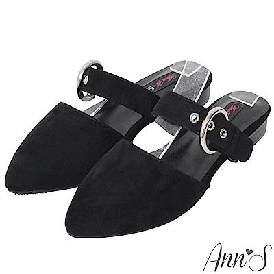 Ann'S氣質出眾-銀色圓扣絨質平底尖頭穆勒鞋-黑(版型偏小)