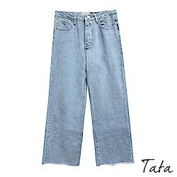 素色抽鬚牛仔寬褲 共二色 TATA