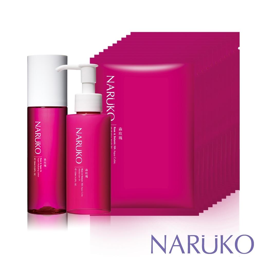 NARUKO牛爾 森玫瑰超水感保濕露+超水感保濕乳+水立方保濕面膜EX 10入