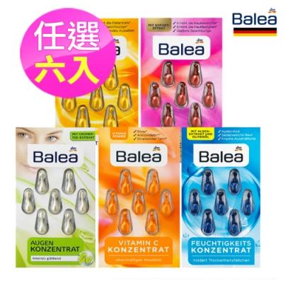 芭樂雅Balea 德國精華膠囊深度滋潤補水7顆(超值6入)(海藻保濕/Q10緊致/拉提/維他命C/綠眼部菁華)
