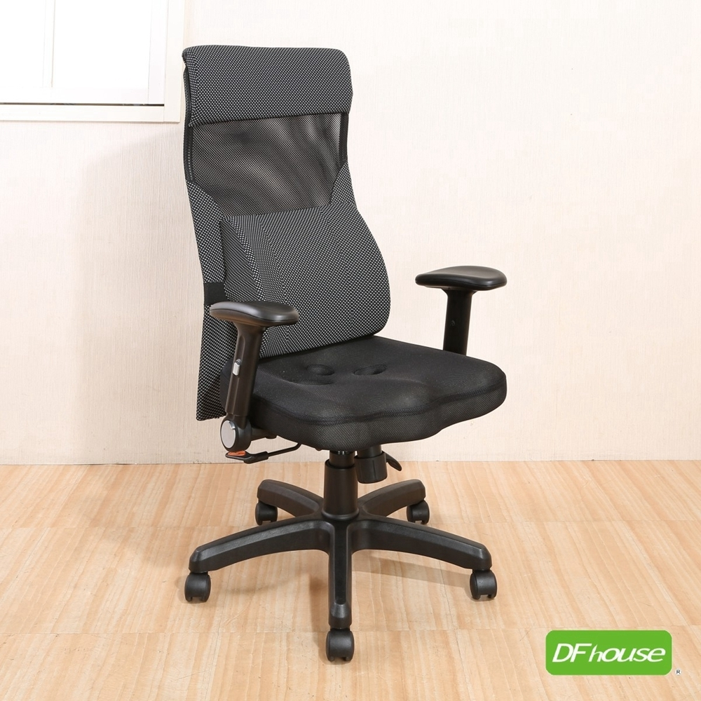 《DFhouse》巴爾達高背3D立體成型辦公椅-灰色  65*65*118-128