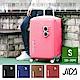 JIDA 可摺疊防水牛津布加厚行李箱彈力保護套 S(18-20吋) product thumbnail 2