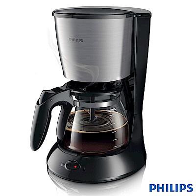 【飛利浦 PHILIPS】1.2L 滴漏式咖啡機 (HD7457)