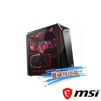 msi微星 Infinite A 9SD-851TW(i7-9700F/16G/2T-雙碟特仕版)