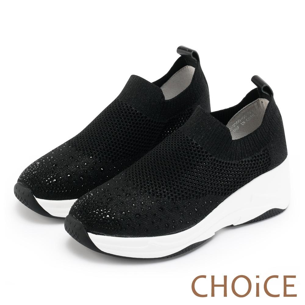 CHOiCE 華麗運動風 水鑽網布厚底休閒鞋-黑色