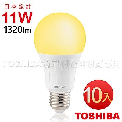 TOSHIBA東芝 11W 廣角型LED燈泡/高效球泡燈-黃光10入