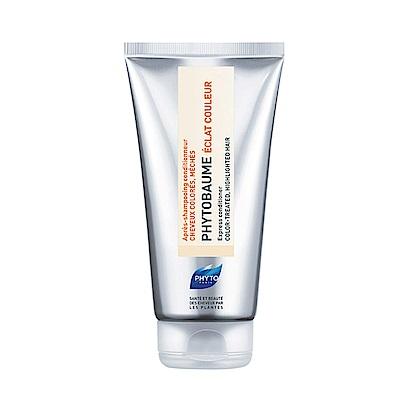 PHYTO髮朵 全能植萃修護乳(乾性)