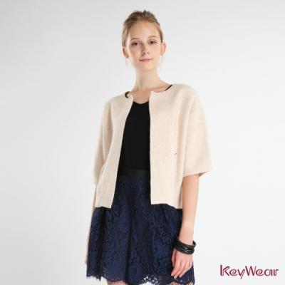 KeyWear奇威名品     柔軟兔毛優雅針織外套-米色