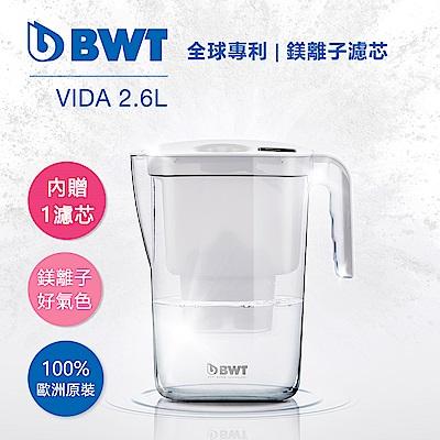BWT德國倍世 Mg2 鎂離子健康濾水壺2.6L VIDA(含濾芯*1)