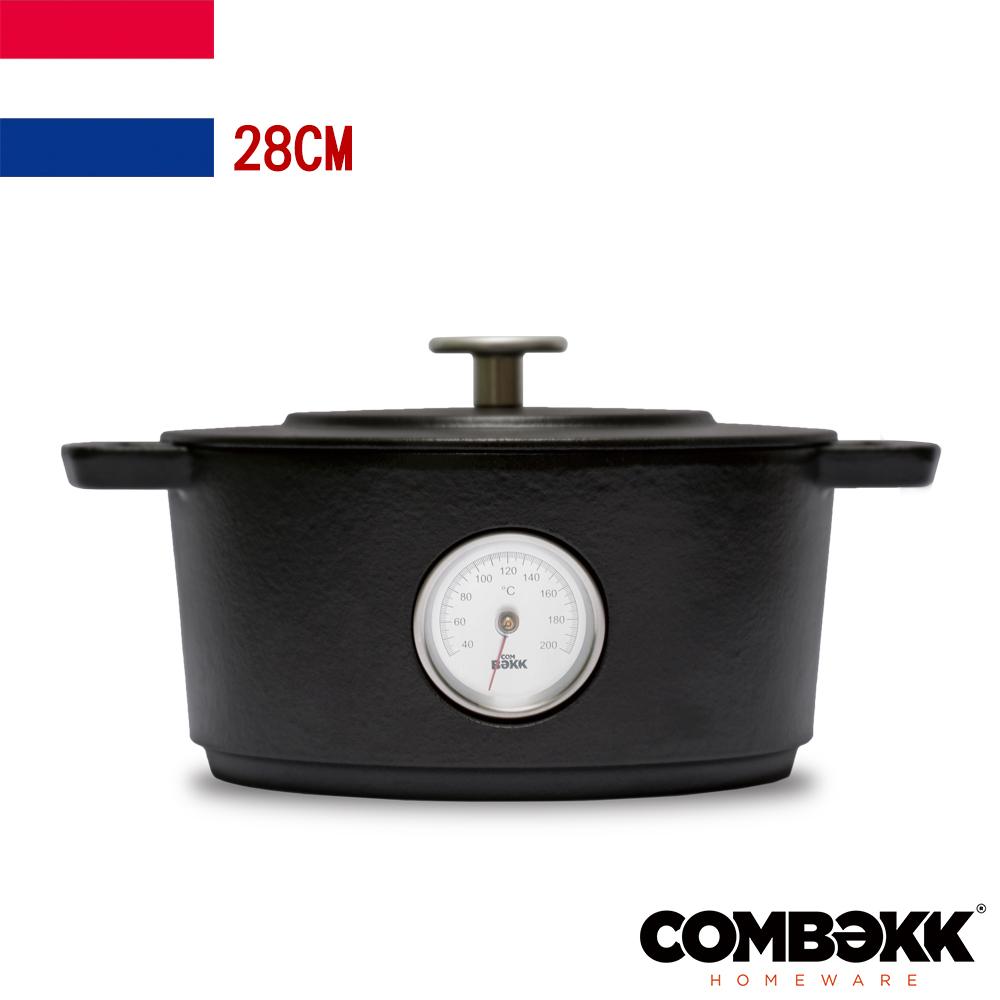 荷蘭【Combekk】黑系溫度計鑄鐵鍋28cm