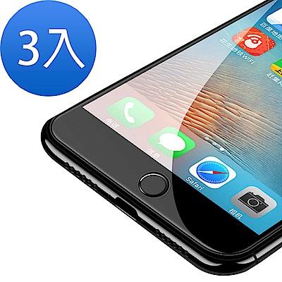 iPhone 6/6S 9D 冷雕透明 9H 滿版玻璃膜 保護貼-超值3入組