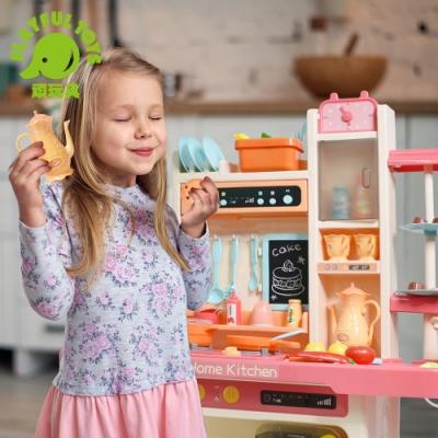 Playful Toys 頑玩具 93.5CM噴霧廚房 (扮家家酒)