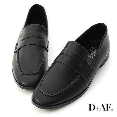 D+AF 率性步調.經典款方頭平底樂福鞋*黑
