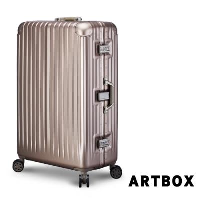 【ARTBOX】威尼斯漫遊 29吋 平面凹槽鏡面鋁框行李箱 (香檳金)