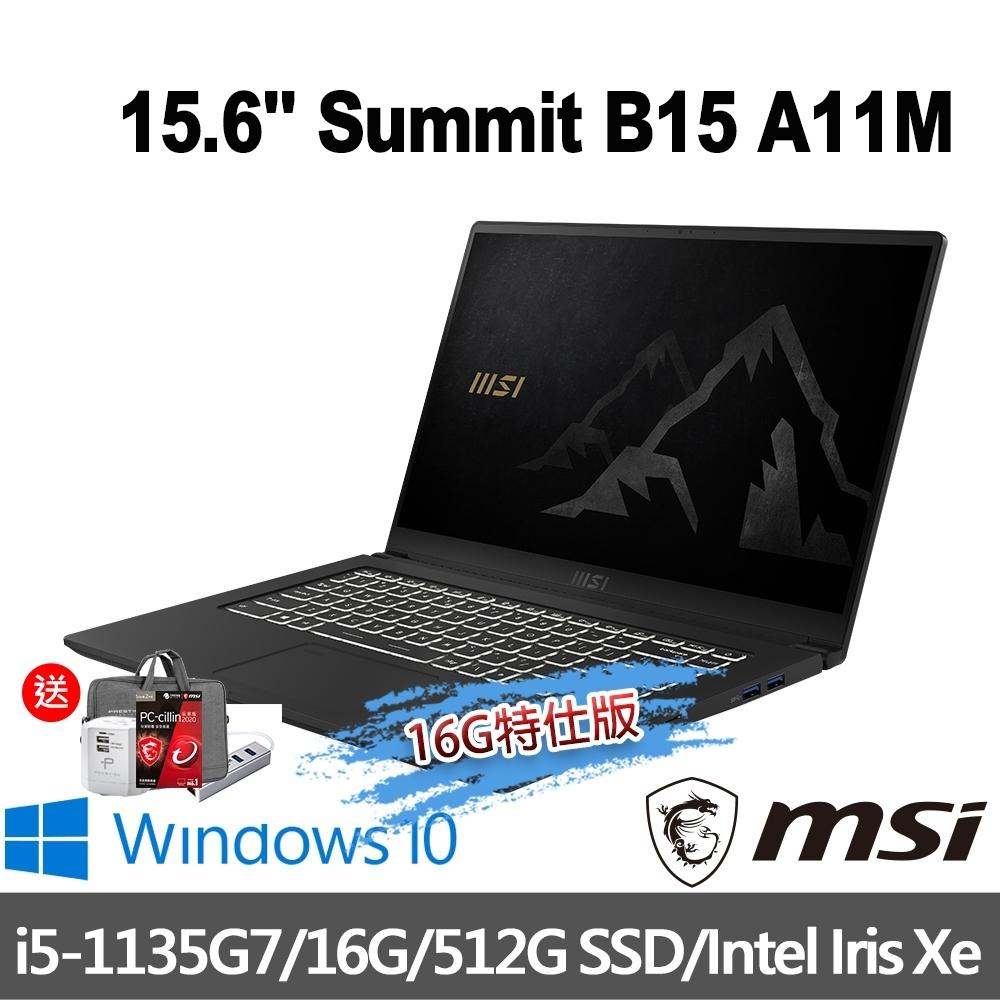msi 微星 Summit B15 A11M-002TW 15.6吋商務筆電(i5-1135G7/16G/512G SSD/Intel Iris Xe/Win10Pro-16G特仕版)
