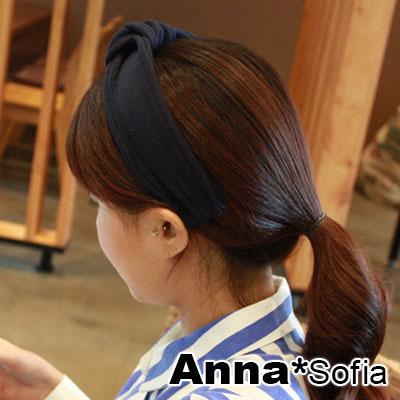 【滿520打7折】AnnaSofia 素絨雙線車邊中央結 韓式超寬髮箍(酷黑系)