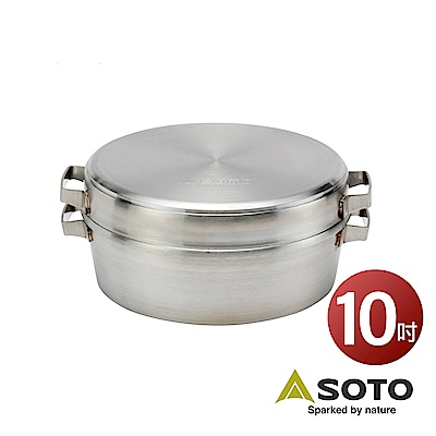 SOTO 兩用荷蘭鍋27cm 10吋
