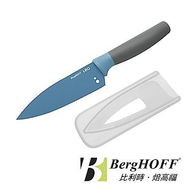 [買一送一] BergHOFF Leo礦石藍-主廚刀(小)14CM(德國紅點獎)