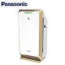 Panasonic國際牌空氣清淨機 F-PXM55W