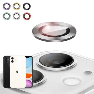 NISDA  iPhone 11 6.1吋 航太鋁鏡頭鏡頭保護套環 鏡頭玻璃膜