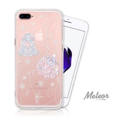 Meteor iPhone 7/8 Plus 奧地利水鑽殼 - 鈴鐺球