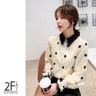 2F韓衣-韓系翻領波點造型內毛絨上衣-杏色(S-2XL)