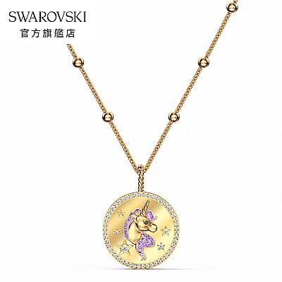 SWAROVSKI 施華洛世奇 Unicorn 淡金色迷幻獨角獸項鍊