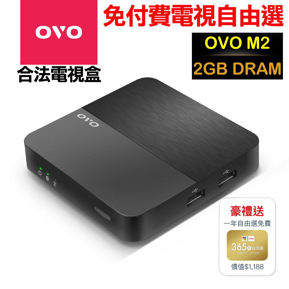 OVO M2 4K 四核心 藍牙 智慧電視盒