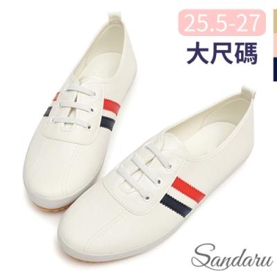 山打努SANDARU-大尺碼鞋 小白鞋 軟皮革側配色鬆緊鞋帶休閒鞋-藍