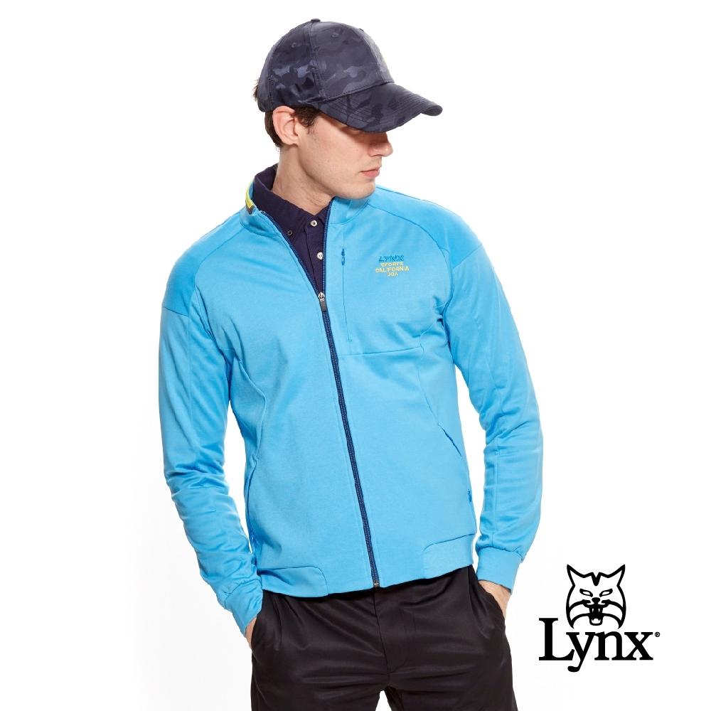 【Lynx Golf】男款剪接設計隱形拉鍊胸袋款長袖薄外套-亮藍色