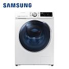 SAMSUNG三星 10公斤 洗脫滾筒洗衣機 WW10N64FRPW -亮麗白