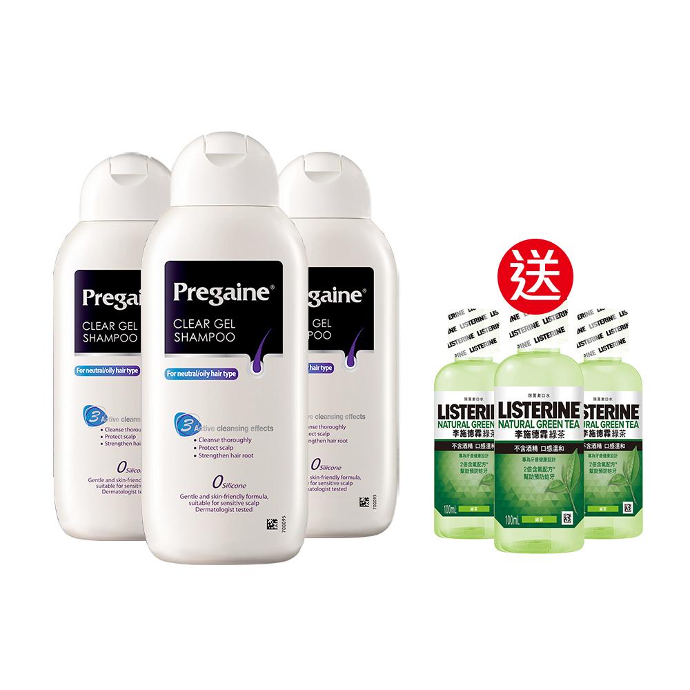 落建 潔淨健髮頭皮洗髮露-期間限定組(200mlx3+漱口水100mlx3)