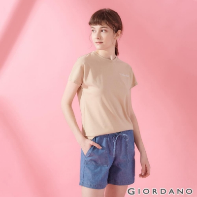GIORDANO 女裝純棉寬版刺繡造型T恤-02 卵石杏