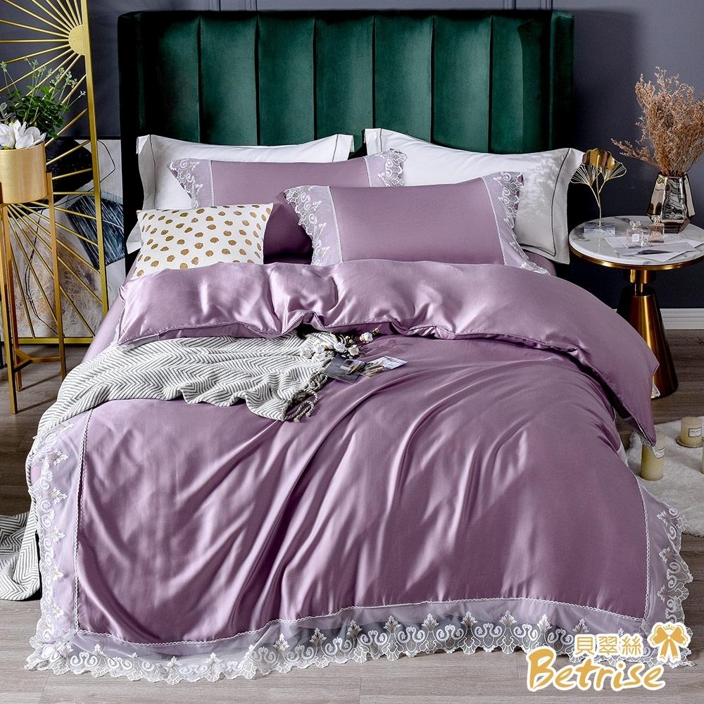 Betrise 雙人 蕾絲系列 300織紗100%純天絲防螨抗菌四件式兩用被床包組