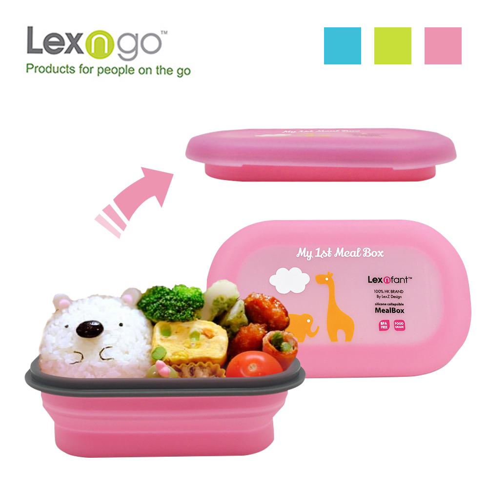 Lexngo兒童矽膠餐盒 小 product image 1