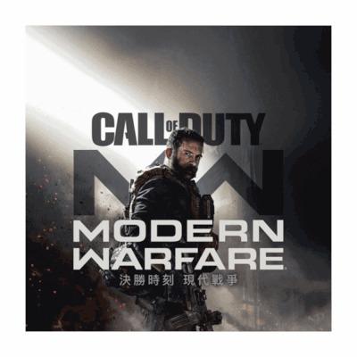 決勝時刻:現代戰爭 夜襲特戰版 Call of Duty: Modern Warfare