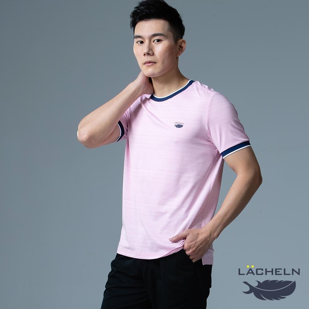【LACHELN】抗UV吸排乾爽彈性休閒男圓領T恤-L92MA01淡粉色