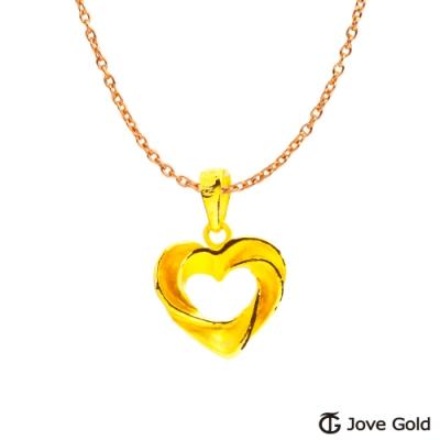 Jove Gold 漾金飾 心波蕩漾黃金墜子 送項鍊