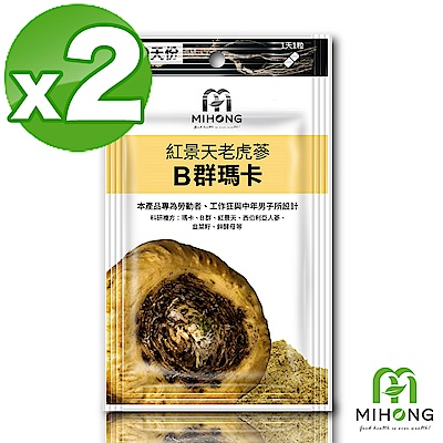 MIHONG®紅景天老虎蔘B群瑪卡x2包(30顆/包)