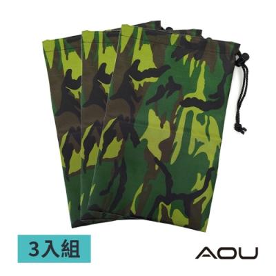 AOU 露營防水束口袋 收納包 整理袋 收納袋 防塵袋 隨身小物 大型(三件組)66-068A