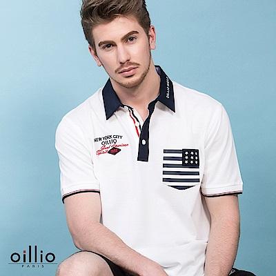 歐洲貴族oillio 短袖POLO 襯衫領搭配 左胸設計口袋 白色
