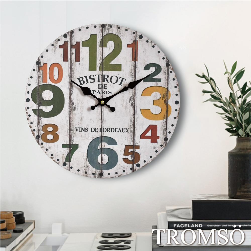 TROMSO無框畫時鐘-木質繽紛(圓形)