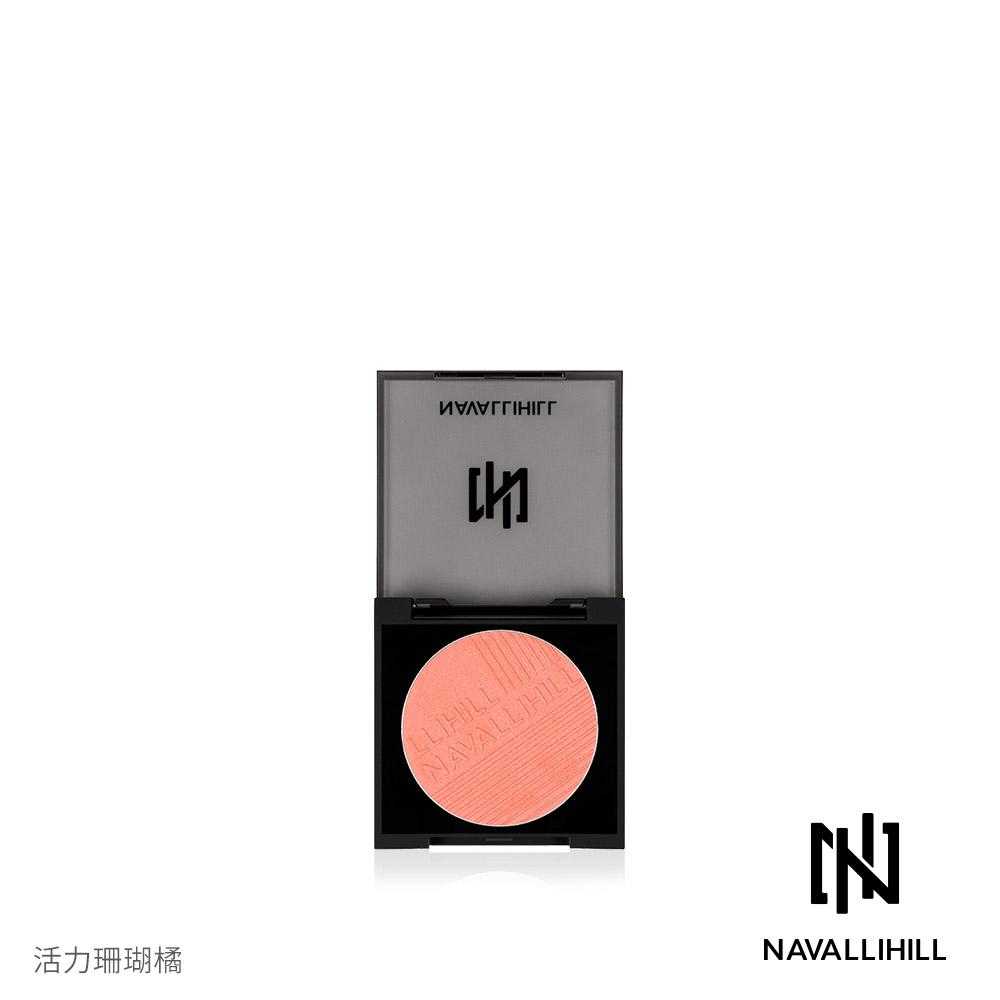 Navalli Hill 狠迷戀礦彩腮紅餅(10g)