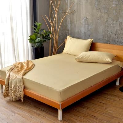義大利La Belle 前衛素雅 加大 精梳純棉 床包枕套組 金色