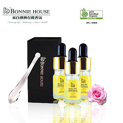 Bonnie House 奧圖初蕾玫瑰原精美顏組