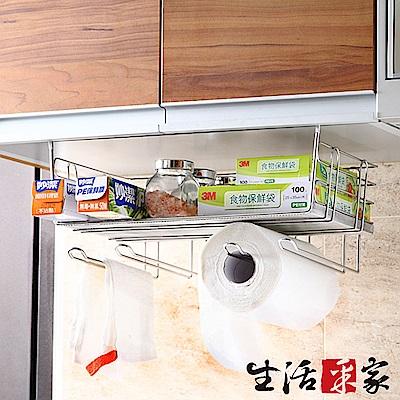 生活采家台灣製304不鏽鋼廚房吊式收納便利棚