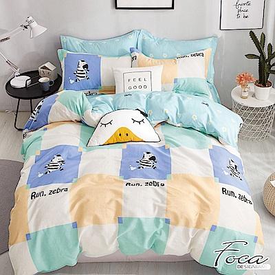 FOCA斑馬跳跳-加大-100%精梳純棉四件式兩用被床包組